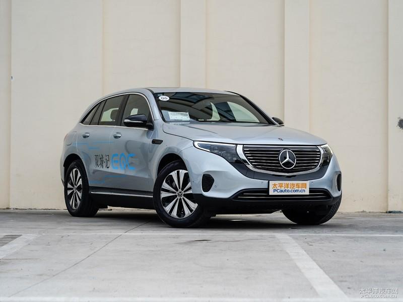 新款北京奔驰EQC正式上市 售49.98-57.98万元