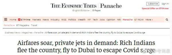 印度崩了,大批富豪逃亡国外!最疯狂的事情已经发生