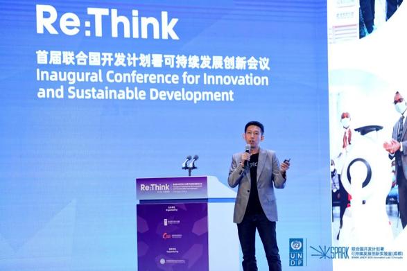 首届联合国开发计划署可持续发展创新会议举行,优必选科技受邀分享AI助力可持续发展