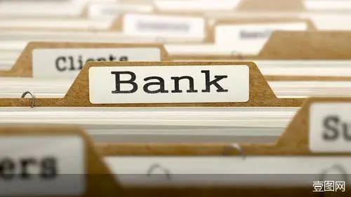 """聚焦79份非上市银行2020""""成绩单"""":46家净利负增长、化解不良压力不减"""