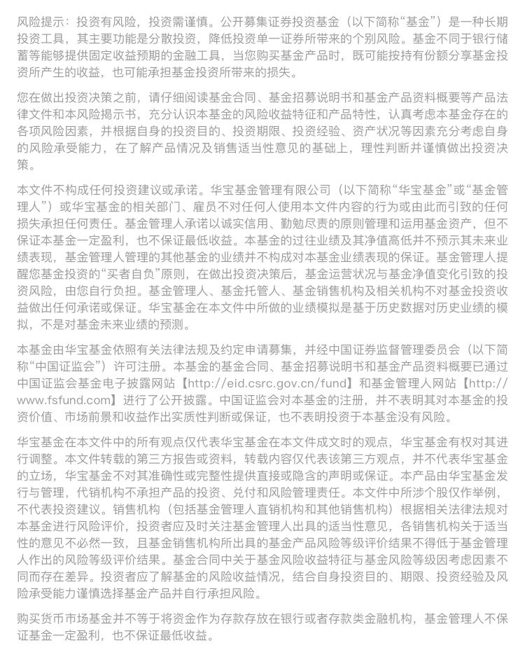 【温馨提示】五一劳动节假期交易提醒