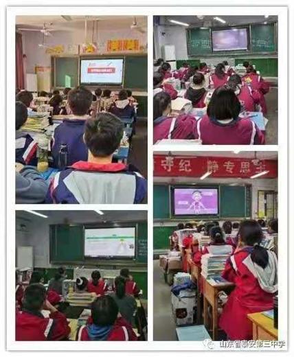 泰安三中北校区开展防治肺结核宣传