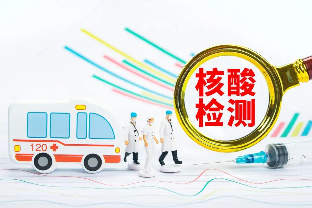 广生堂持续阵痛:主要药品中标集中采购 仍无法挽回业绩颓势