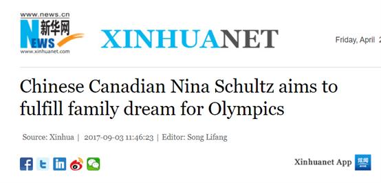 果然,加拿大媒体开始诋毁这个入籍中国的少女了!图片