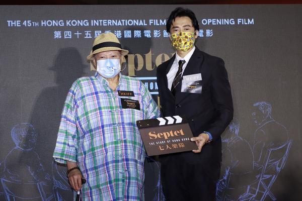 45届香港国际电影节:洪金宝、洪天明父子档亮相 任达华潇洒郭富城绅士有型