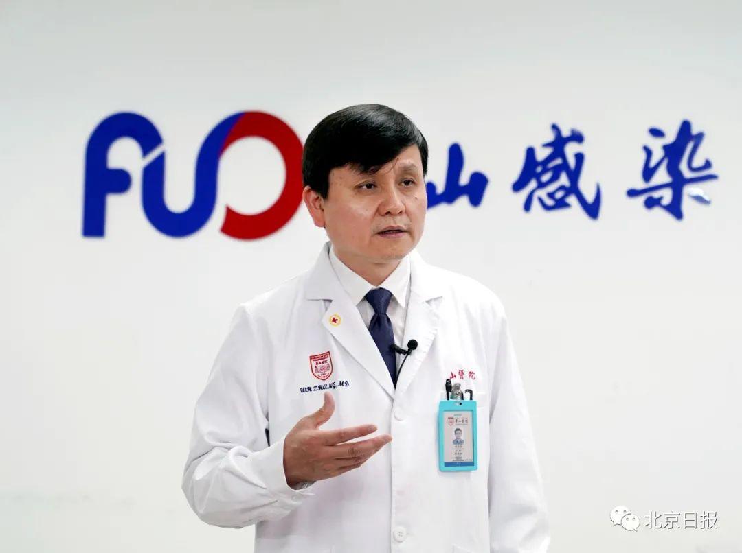 张文宏:瑞丽出现疫情 透露几个关键信息图片