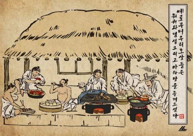 """韩企:""""我们祖先自古就爱吃火锅、麻辣烫"""""""