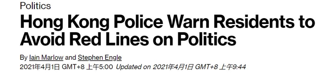 香港警务处副处长对着美国媒体镜头,把这话送给美国!图片