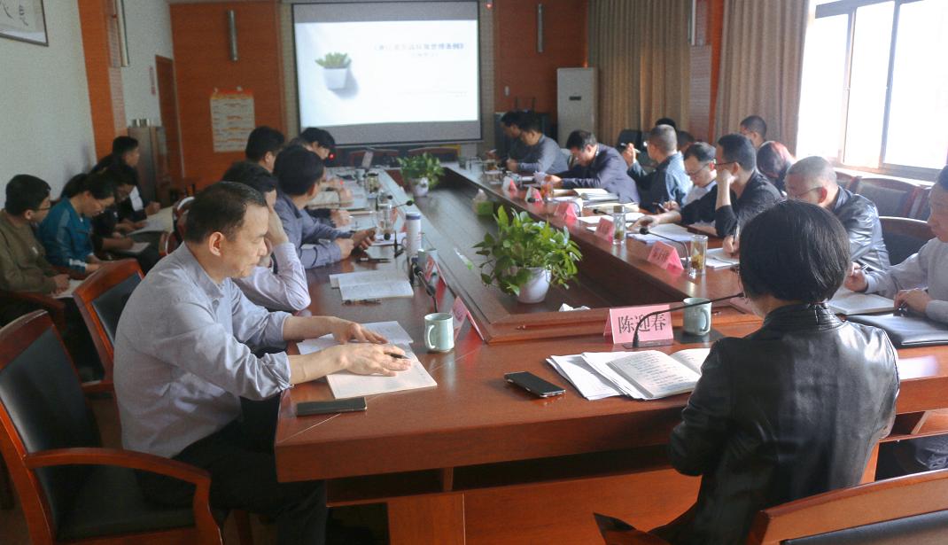 武义县人大常委会专题学习《浙江省生活垃圾管理条例》