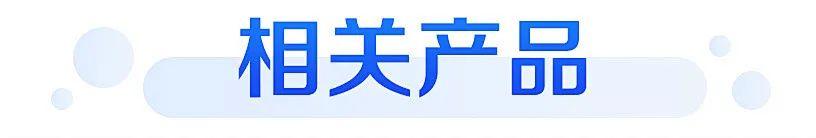 【热点翻译官】华为入局智能汽车,2021将迎来自动驾驶元年?
