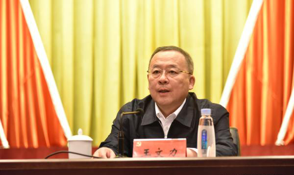 不到1年 黑龙江七台河市委书记再调整图片