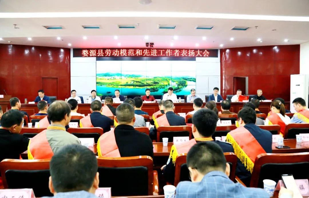 婺源县劳动模范和先进工作者表扬大会召开 吴曙出席并讲话 周华兵主持