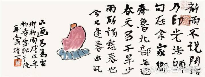 窥见书法中的诗性——著名艺术家赵雪松作品欣赏
