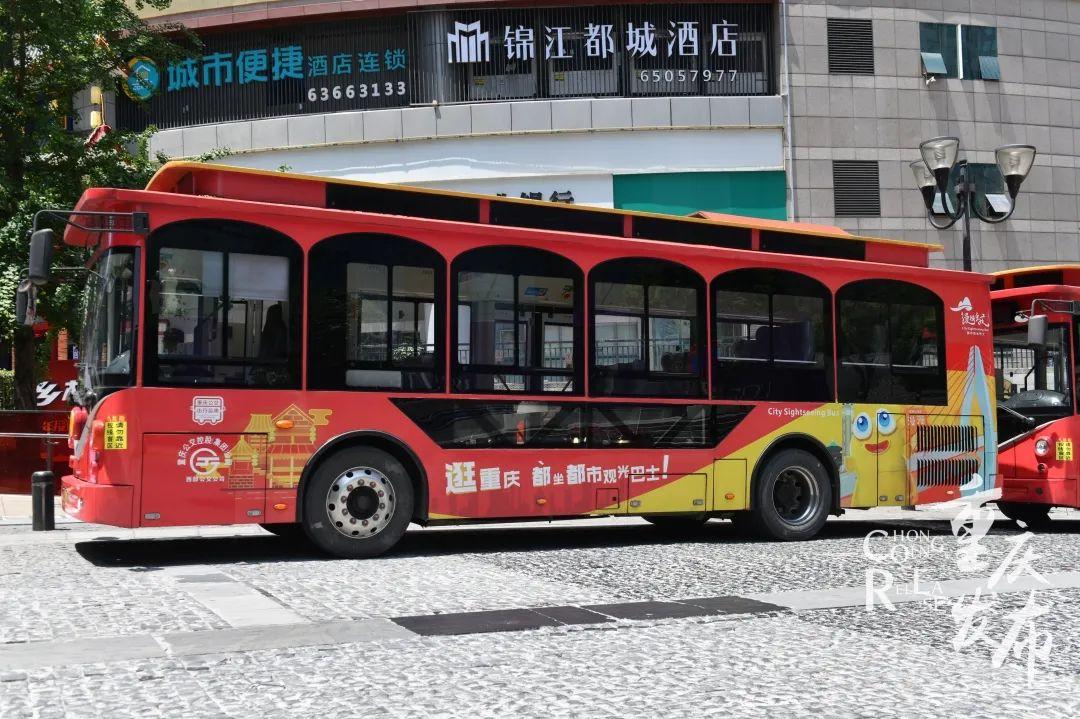 """""""五一""""来重庆,观光巴士带你畅游山城"""