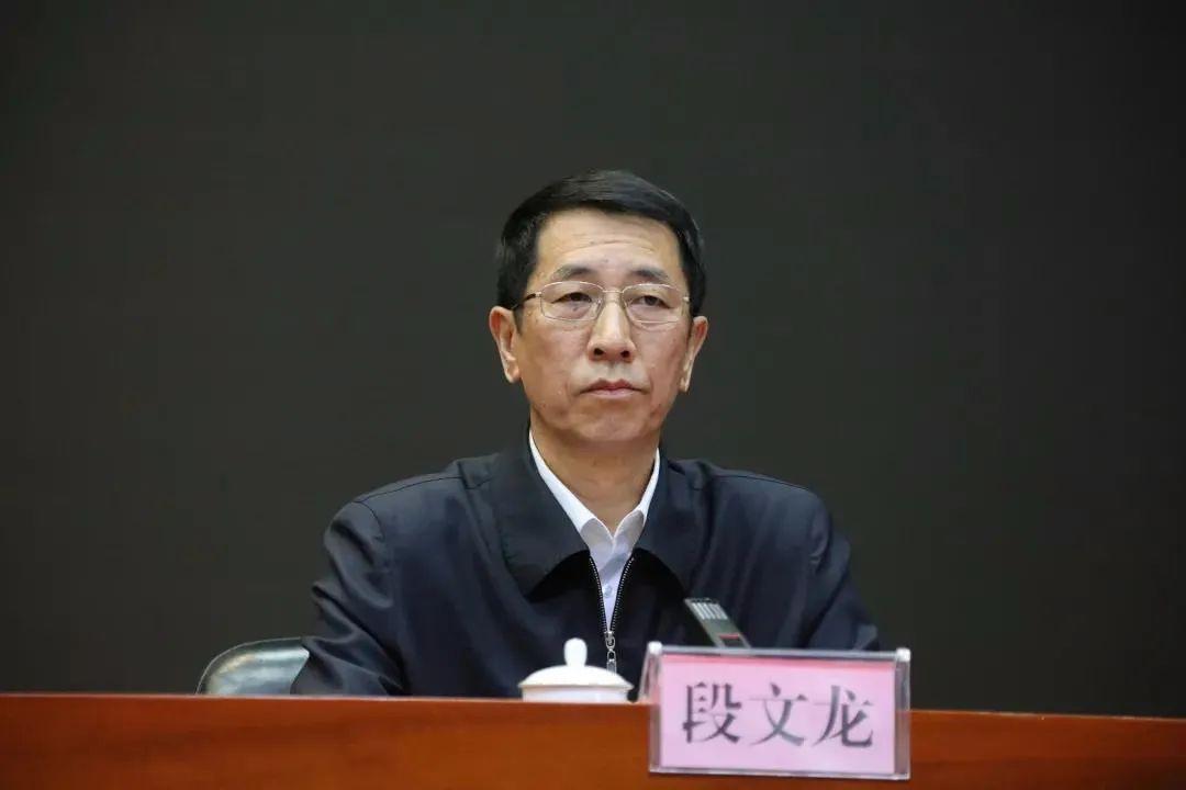 辽宁省高院副院长段文龙,调任河南省人民检察院党组书记