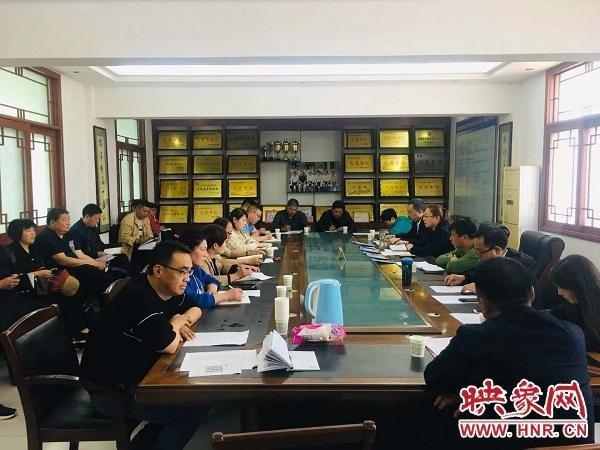 舞钢市司法局武功司法所组织召开村级治调主任培训会