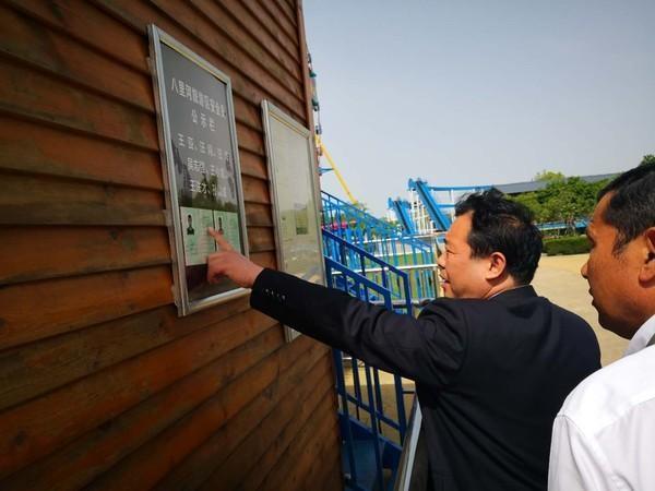"""颍上县安全生产委员会办公室组织开展""""五一""""节前安全检查"""