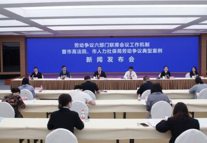 重庆发布2020年劳动争议仲裁十大典型案例