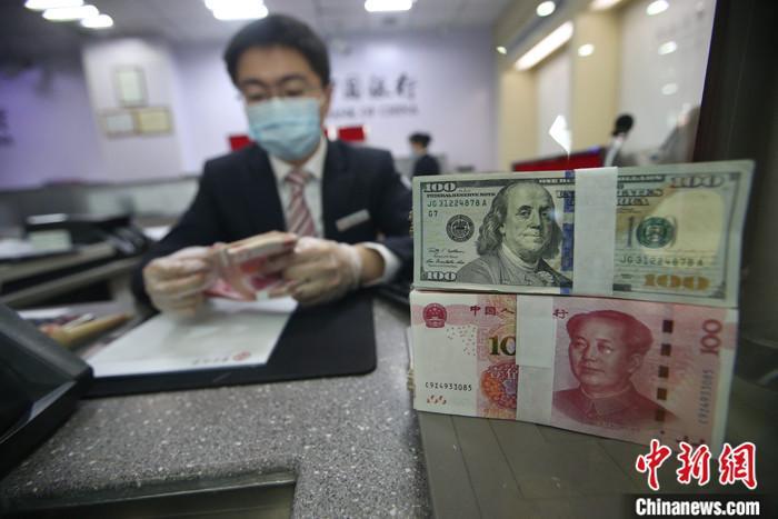 国家外汇局:前3月中国外汇市场累计成交54.38万亿元