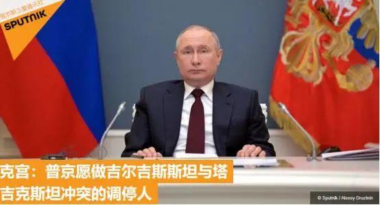 """""""普京已做好准备当调停人"""""""