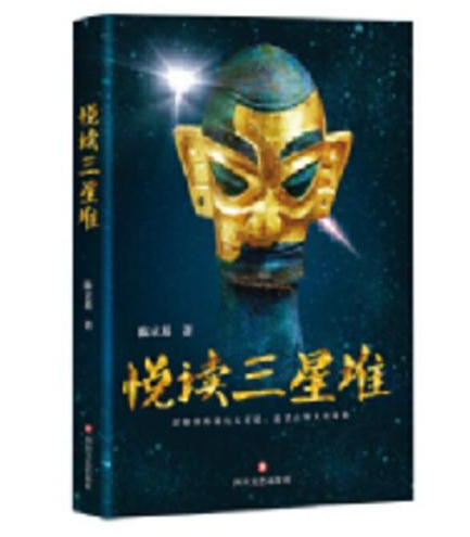 8本好书带你了解文物与古文明