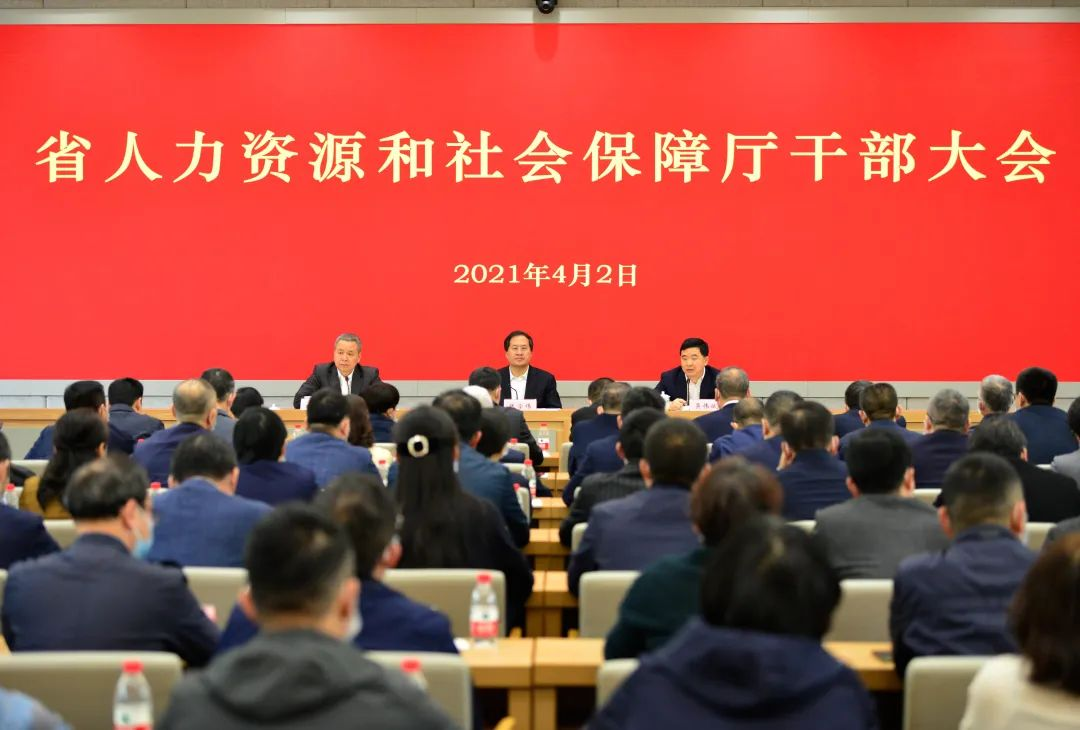 吴伟斌任浙江省人力资源和社会保障厅党组书记图片