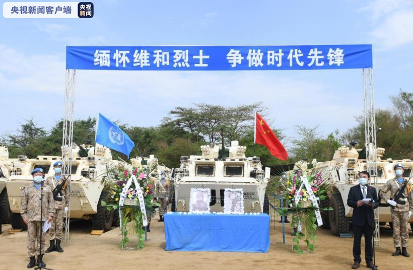 中国赴南苏丹维和步兵营举行清明缅怀维和英烈纪念活动