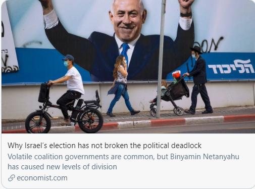 两年四次大选 以色列政局乱成一锅粥