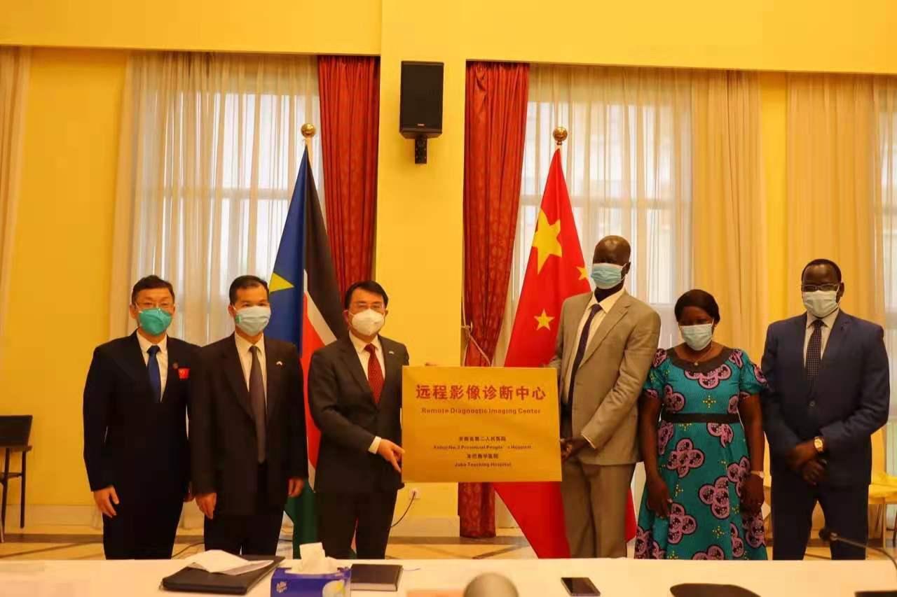 中国(安徽)援建南苏丹远程影像诊断中心正式揭牌