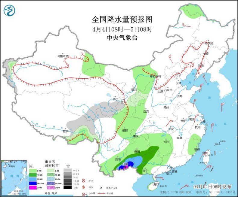 西南地区等地将有较强降水 云南、广西等局地有大到暴雨图片