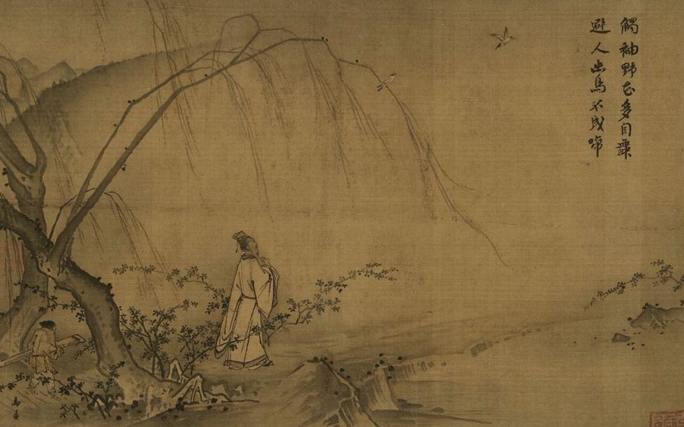 清明踏青:一场雨,一个村庄和一场艳遇|周末读诗图片