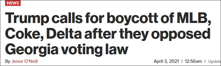 """纽约时报又建美国""""耻辱墙"""" 前州长""""添砖加瓦"""""""