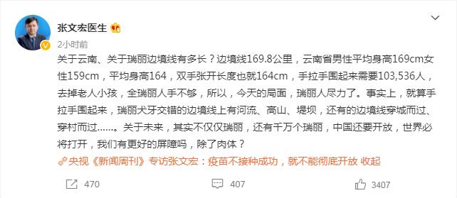 """张文宏:""""疫苗犹豫""""普遍存在!这种曾杀死2亿人的疾病卷土重来,已告诉了你有多可怕"""