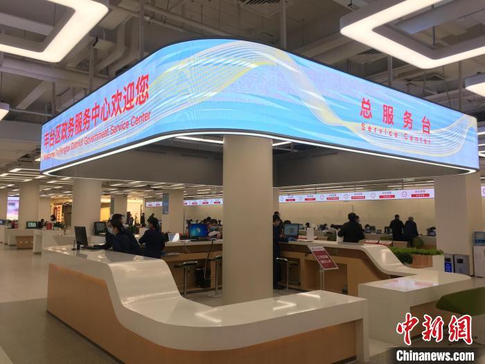 北京南中轴地区首个腾退空间变身政务服务中心亮相图片