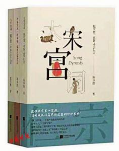 在京城开封以卖艺为生的刘娥