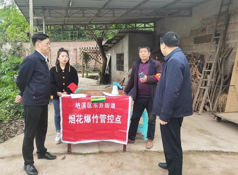 纳溪区区政协副主席王强督导东升街道森林防灭火工作