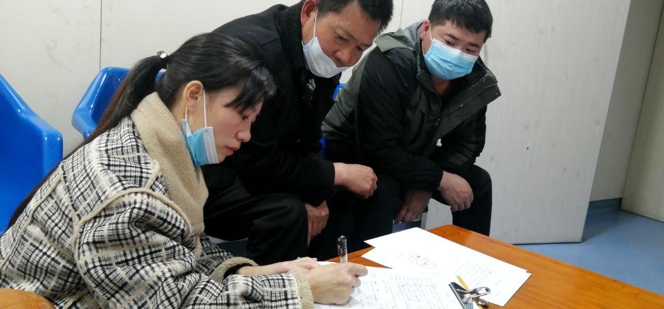长沙县五旬男子捐献遗体眼角膜,助两名失明患者重见光明