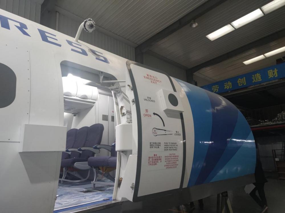 全球首台国产民机ARJ21客舱动态模拟器预计5月在华夏教育投用