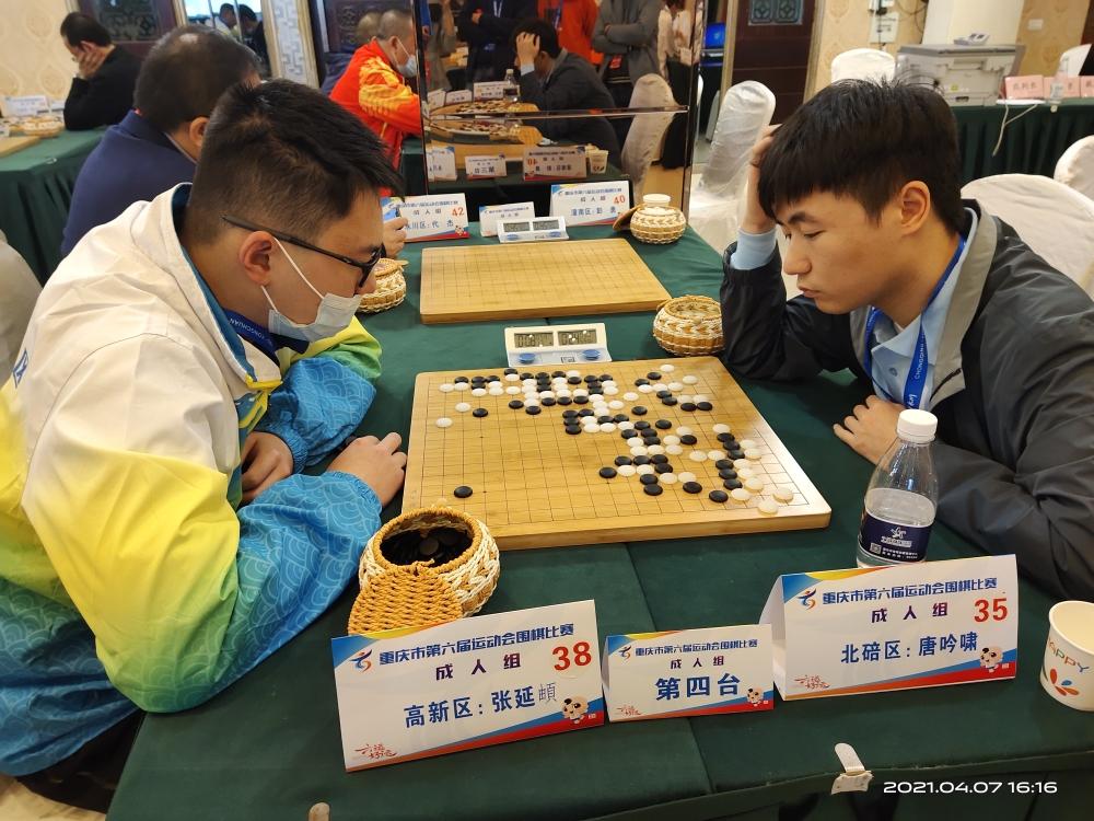 关注市六运会 围棋比赛拉开战幕,职业高手前来参赛,焦点赛事可直播观看