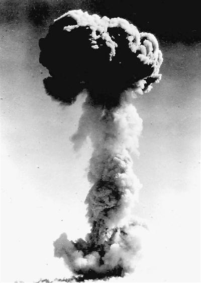 【百年宏图】第一颗原子弹爆炸成功