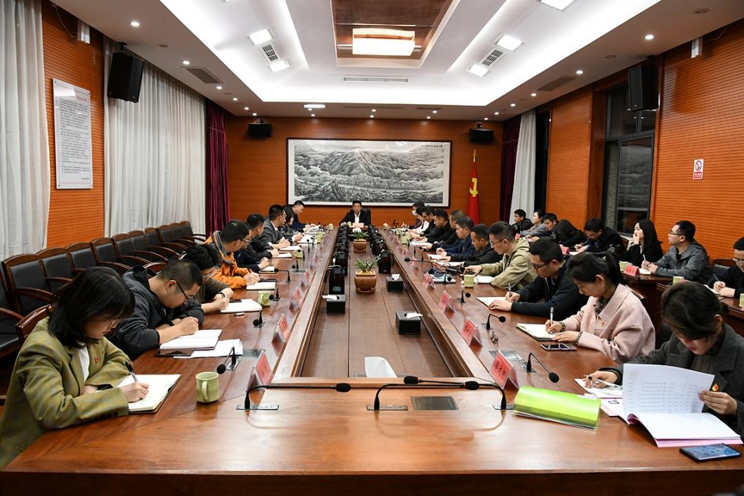 党史学习教育中,武义县委书记对县委办提出这样的要求!
