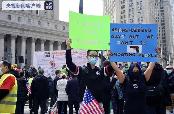 """当""""哑裔""""走上街头:美国亚裔平权运动虽迟但到"""