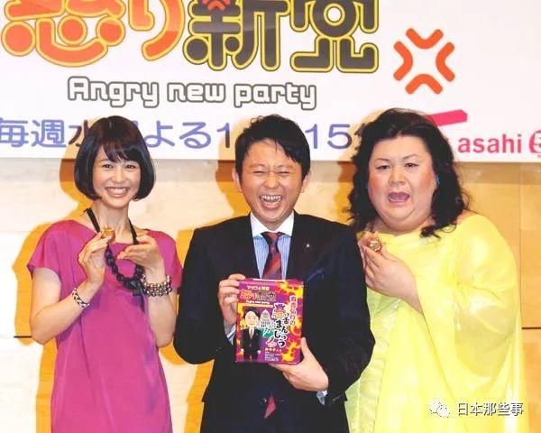 有吉弘行夏目三久宣布结婚 获得众多圈内人士祝福