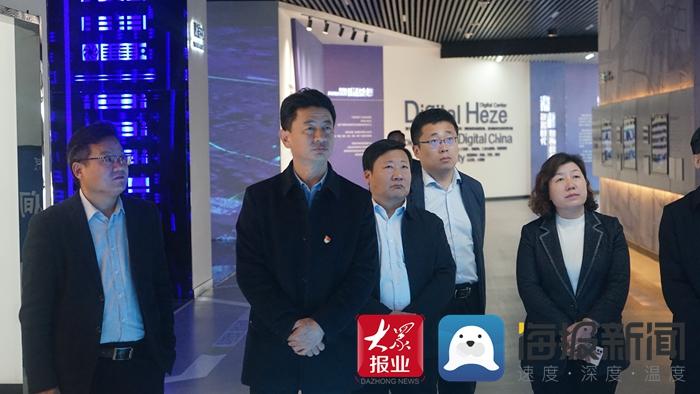 沂源县党政考察团一行到菏泽开发区参观考察