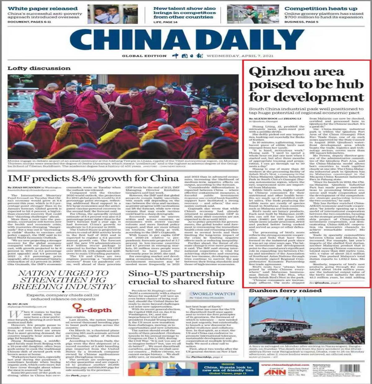 中国日报国际版头版头条聚焦广西自贸试验区钦州港片区