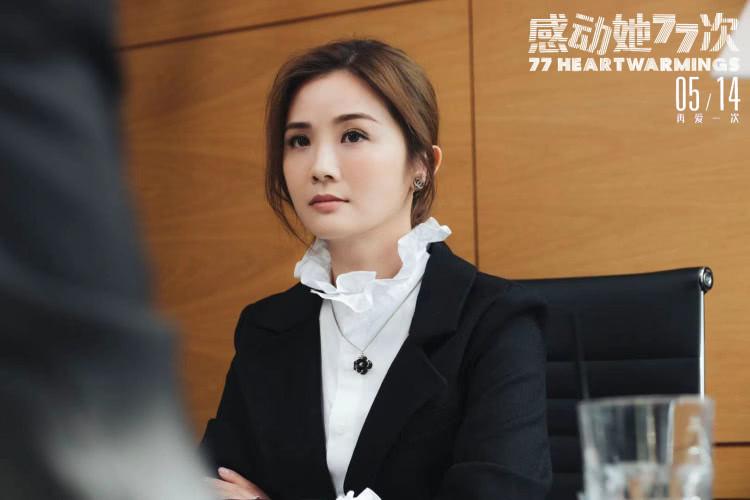 """《感动她77次》曝全新特辑 蔡卓妍直面""""满分恋人""""大抉择"""