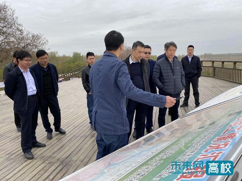 三峡大学领导带队实地调研黄河生态治理情况