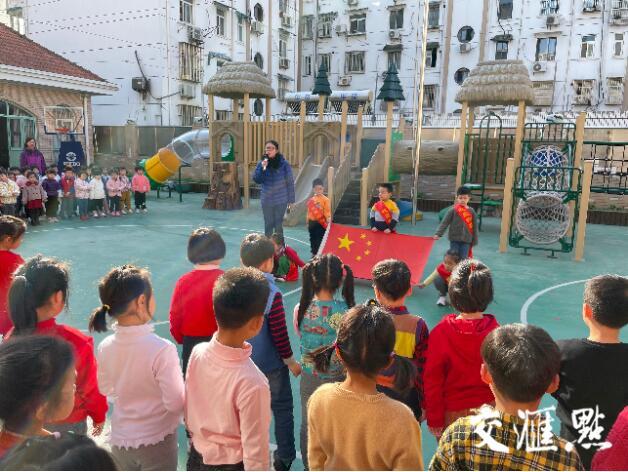 学党史鉴初心南京玄武门幼儿园党支部开展冬训工作