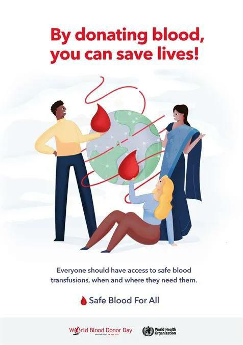 2021·6·14世界献血者日主题发布