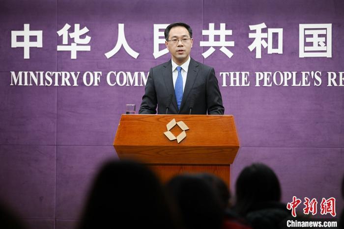 商务部:中方愿在世贸组织中作出与自身能力相符的贡献图片